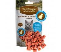 Дольки крольчатины нежные для Кошек (100% мясо)