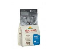 Корм Almo Nature для кастрированных кошек с говядиной и рисом, Functional Adult Sterilised Beef and Rice 2кг