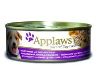 Applaws консервы для собак с курицей, ветчиной и овощами, Dog Chicken, Ham & Veg - 156 г