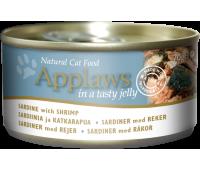 Applaws кусочки в желе для кошек с сардинками и креветками - 70 г