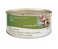 Applaws кусочки в желе для кошек с тунцом и морской капустой, Jelly Tuna & Seaweed - 70 г