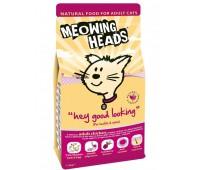 """Корм Barking Heads для взрослых кошек """"Эй, красавчик"""" с курицей и рисом"""