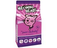"""Корм Barking Heads для взрослых кошек """"Мурлыка""""с лососем, курицей и рисом"""