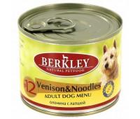 Berkley консервы для собак с олениной и лапшой - 200 г