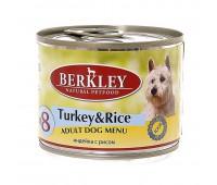 Berkley консервы для собак с индейкой и рисом, Adult Turkey&Rice - 200 г
