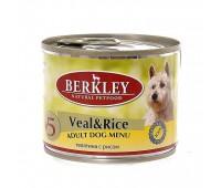 Berkley консервы для собак с телятиной и рисом - 200 г