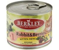Berkley консервы для котят с кроликом и лесными ягодами - 200 г