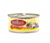 Berkley консервы для кошек с уткой и индейкой, Adult Duck&Turkey - 100 г