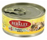 Berkley консервы для кошек с индейкой и рисом, Adult Turkey&Rice - 100 г