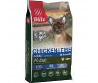 BLITZ Holistic LG CHICKEN & FISH ALL BREEDS КУРИЦА И РЫБА для взрослых кошек всех пород  1,5кг