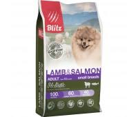 BLITZ Holistic GF LAMB & SALMON SMALL BREEDS  ЯГНЕНОК И ЛОСОСЬ  корм для взрослых собак мелких пород  1,5кг
