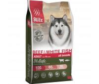 BLITZ Holistic GF BEEF & WHITE FISH ALL BREEDS  ГОВЯДИНА И БЕЛАЯ РЫБА  корм для взрослых собак всех пород 1,5кг