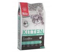 BLITZ Kitten ALL BREEDS  корм для котят всех пород 2кг