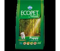 Ecopet Natural Puppy Mini  - корм для щенков, беременных и лактирующих сук 2,5кг