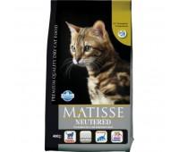 Matisse Neutered - Полнорационный и сбалансированный корм для взрослых стерилизованных кошек и кастрированных котов.