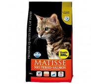 Matisse Neutered Salmon - Полнорационное и сбалансированное питание для взрослых кастрированных котов и стерилизованных кошек.