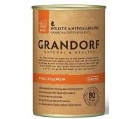 GRANDORF ADULT GOOSE&TURKEY для взрослых собак всех пород гусь с Индейкой, 400гр.