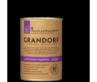GRANDORF ADULT  WILD BOAR &TURKEY  для взрослых собак всех пород с индейкой и диким кабаном, 400гр.