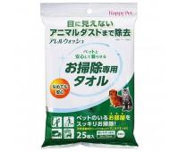 Влажные полотенца 2 в 1 для уборки следов туалета и устранения аллергенов. 25 шт