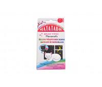 Мататаби для коррекции поведения кошки в период течки