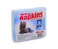 Впитывающие пеленки для собак 60x60, 5 шт.