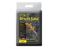 Грунт для террариумов песок EXO TERRA (черный) 4,5 кг