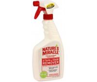 8in1 уничтожитель пятен и запахов NM SO Remover универсальный спрей 710 мл