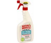 8in1 уничтожитель пятен и запахов NM No More Marking SO Remover против повторных меток спрей 710 мл