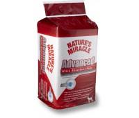 8in1 пеленки NM Advanced Ultra Absorbent Pads ультра-абсорбирующие 69х58 см 50 шт.