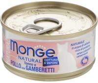 Monge Cat Natural консервы для кошек тунец с курицей и креветками 80 г