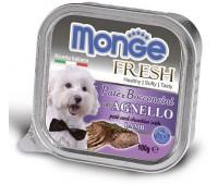 Monge Dog Fresh консервы для собак ягненок 100 г
