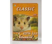 FIORY корм для хомяков Classic 680 г