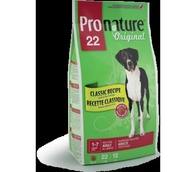 Корм Pronature 22 для собак с рисом и ягненком, 2.72 кг.